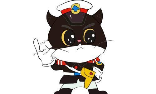 黑猫警长666
