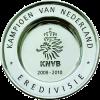 荷兰甲级联赛冠军
